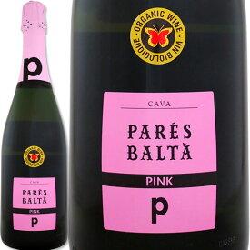 パレス・バルタ カバ・ピンク NV【スペイン】【スパークリング】【750ml】【ペネデス】【ビオディナミ】【瓶内二次発酵】