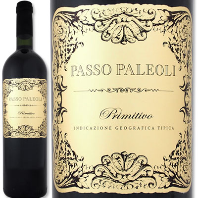 パッソ・パレオリ・プリミティーヴォ・サレント 2016【イタリア】【赤ワイン】【辛口】