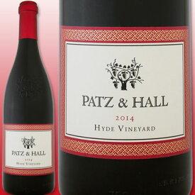 パッツ&ホール・ハイド・ヴィンヤード・ピノ・ノワール 2014【アメリカ】【赤ワイン】【750ml】【辛口】【カリフォルニア】【ソノマ】【ナパ】【カーネロス】【Patz&Hall】【Hyde Vineyard】