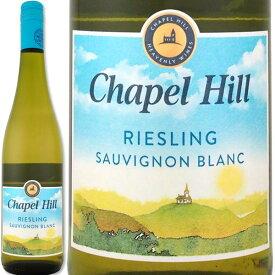 チャペル・ヒル・リースリング・ソーヴィニョン・ブラン 2017【ハンガリー】【白ワイン】【750ml】【Chapel Hill】