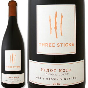 スリー・スティックス・ギャップズ・クラウン・ピノ・ノワール 2017【アメリカ】【赤ワイン】【750ml】【辛口】【カリフォルニア】【ソノマ】【Three Sticks】