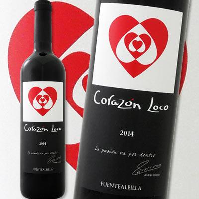 ボデガ・イニエスタ・コラソン・ロコ・ティントスペイン 赤ワイン 750ml 辛口|ホワイトデー