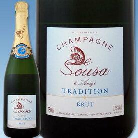シャンパーニュ・ド・スーザ・ブリュット・トラディション【フランス】【白スパークリングワイン】【750ml】【辛口】【de Sousa】【レコルタン・マニュピュラン】【シャンパン】【正規輸入品】