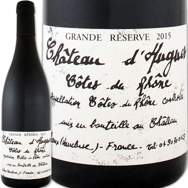 フル ボディ 赤ワイン シャトー・デュッグ・コート・デュ・ローヌ・グラン・リゼルヴ 2015【フランス 】【赤ワイン】【750ml】【ミディアムボディ寄りのフルボディ】【辛口】【Chateau d'hugue】