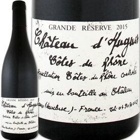 フルボディ 赤ワイン シャトー・デュッグ・コート・デュ・ローヌ・グラン・リゼルヴ 2015【フランス 】【赤ワイン】【750ml】【ミディアムボディ寄りのフルボディ】【辛口】【Chateau d'hugue】