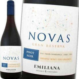 エミリアーナ・ノヴァス・ピノ・ノワール・グラン・レゼルヴァ 2017【チリ】【カサブランカ・ヴァレー】【赤ワイン】【750ml】【ビジネスクラス搭載】【オーガニック】【ビオディナミ】【自根】【Emiliana】