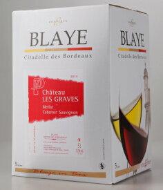 シャトー・レ・グラーヴ・ルージュ 5000ml(バックインボックス)【フランス 】【ボルドー】【赤ワイン】【5000ml】【箱ワイン】【BIB】【ミディアムよりのフルボディ】【高さ25cm、横16cm、奥行き16cm】