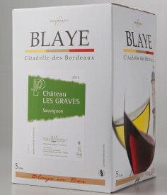 [クーポンで最大1500円OFF]シャトー・レ・グラーヴ・ブラン 5000ml(バックインボックス)【フランス 】【ボルドー】【白ワイン】【5000ml】【箱ワイン】【BIB】【辛口】【高さ25cm、横16cm、奥行き16cm】