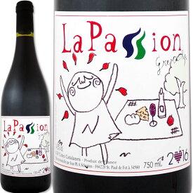 ラ・パッション・グルナッシュ 2016 フランス 赤ワイン 750ml ミディアム 楽天ランキング 神の雫 ワイン 赤ワイン 赤 ギフト プレゼント 750ml フルボディ フランス 父の日