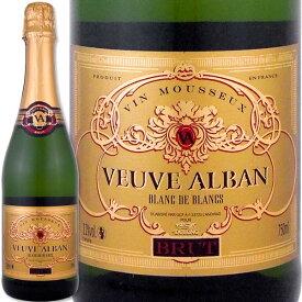 ワイン スパークリングワイン ヴーヴ・アルバン・ヴァン・ムスー・ブリュット