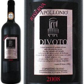 赤ワイン イタリア アッポローニオ<ディヴォート>コペルティーノ・リゼルヴァ 2008【イタリア】【赤ワイン】【750ml】【フルボディ】【辛口】