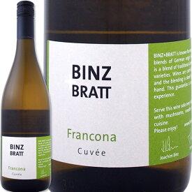 ビンツ+ブラット フランコナ【ドイツ】【白ワイン】【750ml】【ミディアムボディ】【辛口】