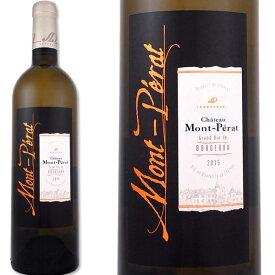 シャトー・モン・ペラ・ブラン 2015【フランス】【白ワイン】【750ml】【ミディアムボディ寄りのフルボディ】【辛口】【パーカー91点】