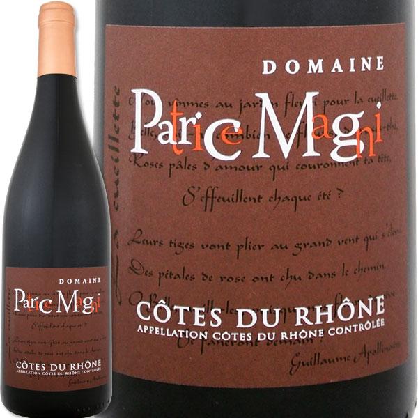 ドメーヌ・パトリス・マニ・コート・デュ・ローヌ 2017フランス 赤ワイン 750ml フルボディ 辛口 ボーカステル