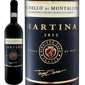マルティナ・ブルネッロ・ディ・モンタルチーノ 2012【イタリア】【赤ワイン】【750ml】【フルボディ】【辛口】