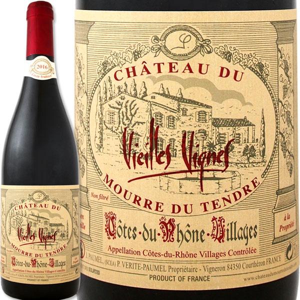 シャトー・デュ・ムール・デュ・タンドル・コート・デュ・ローヌ・ヴィラージュ・ヴィエイユ・ヴィーニュ 2016フランス 赤ワイン 750ml 辛口 Mourre du Tendre パーカー