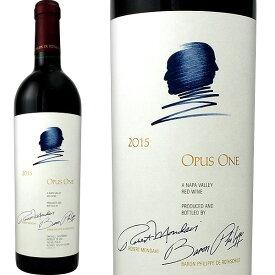 オーパス・ワン 2015【アメリカ】【赤ワイン】【750ml】【フルボディ】【辛口】【パーカー97点+】【歴代最高ヴィンテージ】【Opus One】