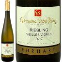 ドメーヌ・サン-レミィ リースリング・ヴィエイユ・ヴィーニュ 2018フランス 白ワイン 750ml ミディアムボディ 辛口