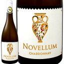 ドメーヌ・ラファージュ・ノヴェラム・シャルドネ 2016フランス 白ワイン 750ml 辛口 パーカー Lafage ワイン 白ワイ…