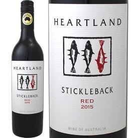 ハートランド・スティックルバック・レッド 2015【オーストラリア】【赤ワイン】【750ml】【フルボディ】