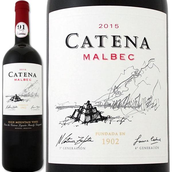 カテナ・マルベック・メンドーサ・ハイマウンテン・ヴァイン 2015【アルゼンチン】【赤ワイン】【750ml】【フルボディ】【辛口】【楽天最安値】