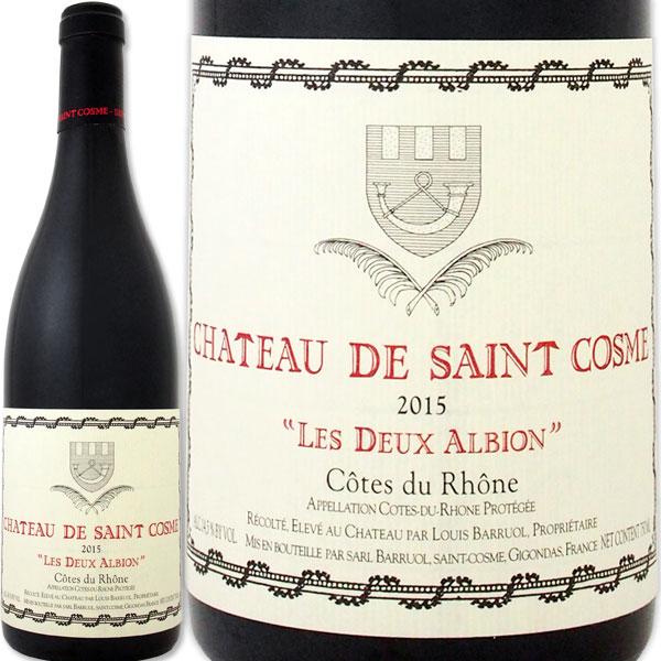 シャトー・ド・サン・コム・コート・デュ・ローヌ・レ・ドゥー・アルビオン 2015フランス 赤ワイン 750ml フルボディ 神の雫 Saint Cosme
