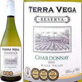 テラ・ヴェガ・シャルドネ・レゼルヴァ 2015【チリ】【マウル・ヴァレー】【白ワイン】【750ml】【Terra Vega】