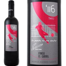 イニエスタ ワイン ボデガ・イニエスタ・フィンカ・エル・カリール ミヌートス116 ティントスペイン 赤ワイン750ml ミディアムよりのフルボディ 辛口 イニエスタ 決勝ゴール記念 ワイン 赤ワイン 赤 ギフト プレゼント