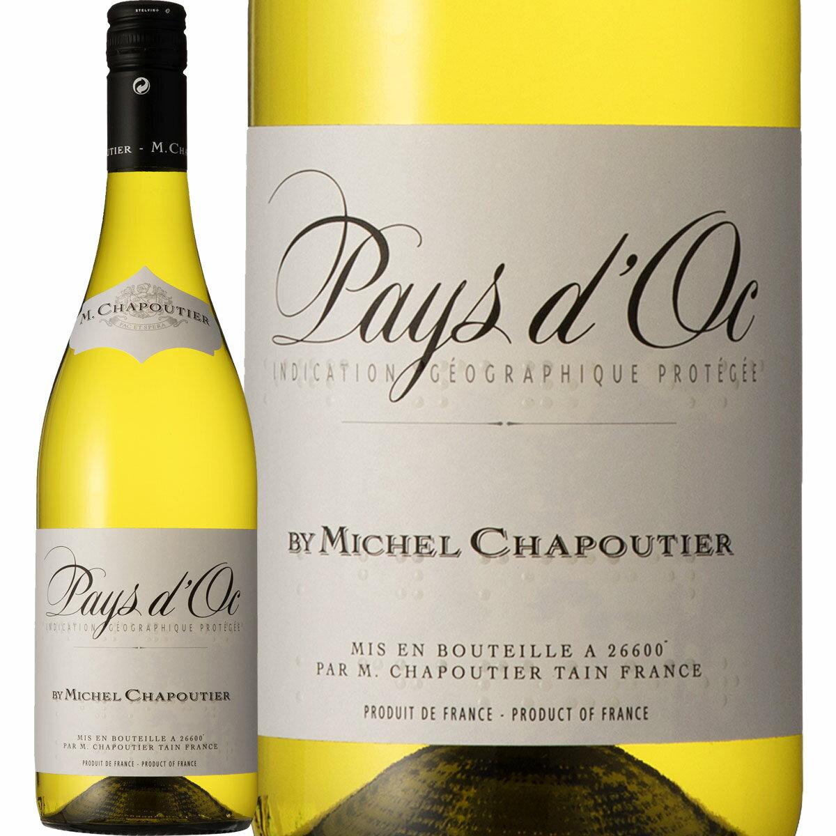 [クーポンで10%OFF]シャプティエ・ペイ・ドック・ブラン【フランス】【白ワイン】【750ml】【ミディアムボディ】【辛口】 【Chapoutier】