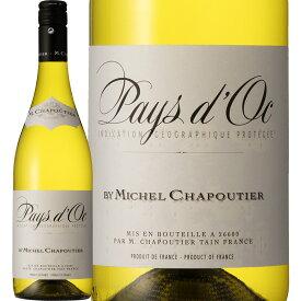 シャプティエ・ペイ・ドック・ブラン(最新ヴィンテージをお届け)【フランス】【白ワイン】【750ml】【ミディアムボディ】【辛口】 【Chapoutier】