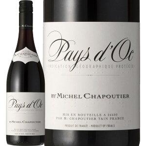 シャプティエ・ペイ・ドック・ルージュ(最新ヴィンテージをお届け)フランス 赤ワイン 750ml ミディアムボディ 辛口 パーカー Chapoutierワイン 赤ワイン 赤 ギフト プレゼント