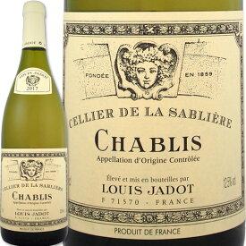 ルイ・ジャド・シャブリ・セリエ・ド・ラ・サブリエール2017【白ワイン】【ブルゴーニュ】【フランス】