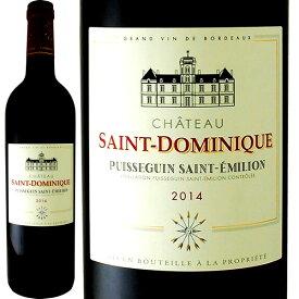 シャトー・サン・ドミニク 2014【フランス 赤ワイン 750ml フルボディ 辛口】