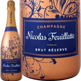ニコラ・フィアット・シャンパーニュ・ブリュット・レゼルヴ・アンシャントメント・ブルー【シャンパン】【スパークリング】【750ml】【Nicolas Feuillatte】