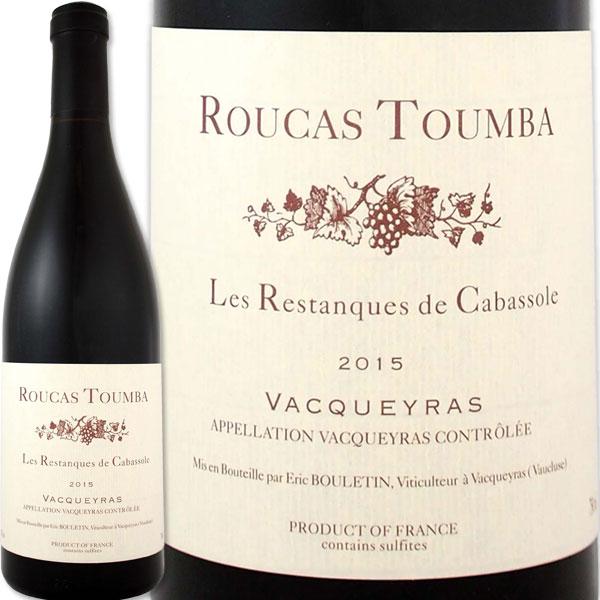 エリック・ブルタン・ヴァケラス・ルーカス・トゥンバ ・レスタンク・ドゥ・カバソル 2015【フランス 赤ワイン 750ml フルボディ 辛口】