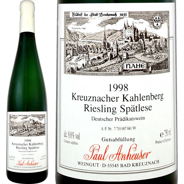 パウル・アンハイザー クロイツナッハー・カーレンベルク・リースリング・シュペートレーゼ 1998【ドイツ】【成人ヴィンテージ】【750ml】【ナーエ】