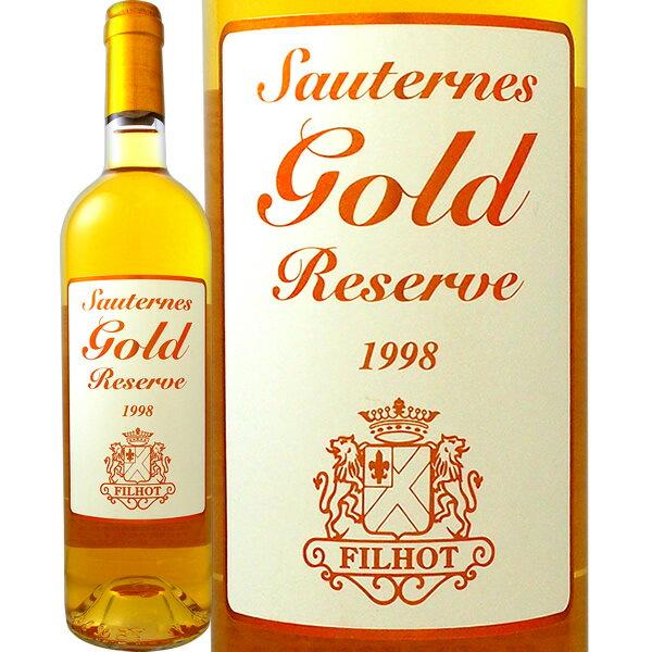 ソーテルヌ・ゴールド・リザーヴ 1998【フランス 】【ボルドー】【750ml】【甘口】