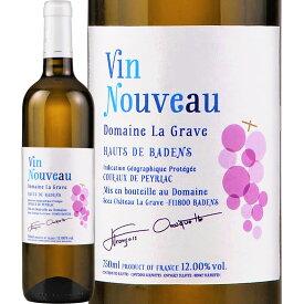 ボージョレーヌーボー 【新酒先行予約11月19日以降お届け】ドメーヌ・ラ・グラーヴ・ヌーヴォー・ブラン 2020【フランス】【白ワイン】【750ml】【辛口】 【Domaine La Grave】【ヌーヴォー】「ボジョレーヌーボー 2020」