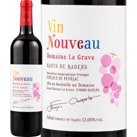 ボジョレーヌーボー 【新酒先行予約11月18日以降お届け】ドメーヌ・ラ・グラーヴ・ヌーヴォー・ルージュ 2021【フランス】【赤ワイン】【750ml】【ライトボディ】【Domaine La Grave】 【ヌーヴォー】「ボジョレーヌーボー 2021」