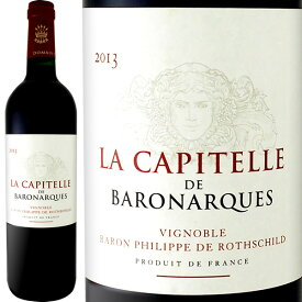 ラ・キャピテール・デュ・ドメーヌ・ド・バロナーク 2013【フランス】【赤ワイン】【750ml】【フルボディ】【ムートン】【Baronarques】