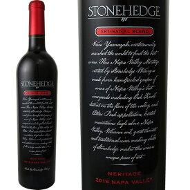 ストーンヘッジ・ナパ・ヴァレー・メリタージュ 2017 アメリカ 赤ワイン 750ml フルボディ 辛口 stonehedge