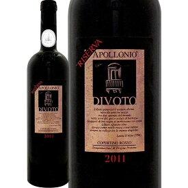 アッポローニオ<ディヴォート>コペルティーノ・リゼルヴァ 2011 イタリア 赤ワイン 750ml フルボディ