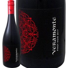 ヴェラモンテ・ピノ・ノワール・カサブランカ・ヴァレー 2017【チリ】【赤ワイン】【750ml】【Veramonte】【91点】【金賞】