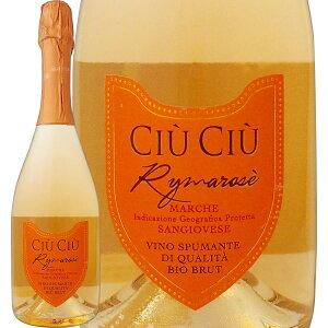 チウ・チウ・リマローゼ・ブリュット【イタリア】【白スパークリングワイン】【750ml】【ミディアムボディ】【辛口】
