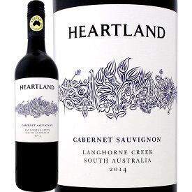 ハートランド・カベルネ・ソーヴィニヨン 2014【オーストラリア】【赤ワイン】【750ml】【フルボディ】