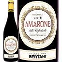 ベルターニ・コレツィオーネ・アマローネ・デッラ・ヴァルポリチェッラ 2016イタリア 赤ワイン 750ml フルボディ Bertani Amarone