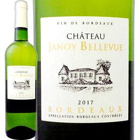 シャトー・ジャノワ・ベルヴュー 2017フランス ボルドー 白ワイン 750ml 辛口