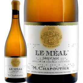 シャプティエ・エルミタージュ・ブラン・メアル 2015Chapoutier Ermitage Blanc Le Meal