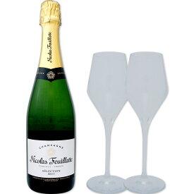 ニコラ・フィアット・シャンパーニュ・ブリュット・ホワイトラベル・グラス2脚セット【シャンパン】【スパークリング】【750ml】【Nicolas Feuillatte】【ギフト】【グラスセット】【クリスマス】 父の日