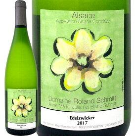 ローラン・シュミット・エデルツヴィッカー 2017(1リットル)【フランス】【白ワイン】【1000ml】【ミディアムボディ】【辛口】【オーガニック】